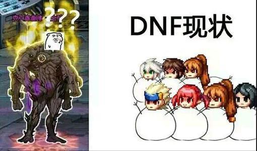 最新dnf私服,dnfsf怎么玩带光剑效果更好哦职业鬼剑士剑魂剑圣