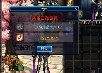 点评关二爷的武器从名字就能透出一股霸气武器的属性酷似名刀极 dnfsf发布